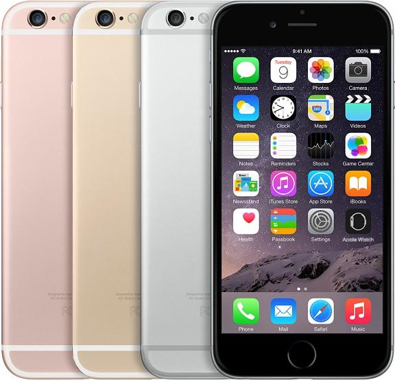 цена iphone 6s 16gb