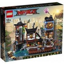 LEGO Ninjago 70657
