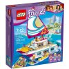 LEGO 41317