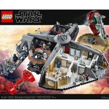 LEGO Star Wars 75222