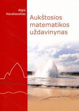 Aukštosios matematikos uždavinynas