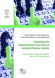 Taikomosios matematikos pratybos ir laboratoriniai darbai