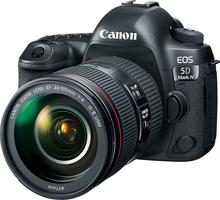 Fotoaparatas Canon EOS 5D Mark IV