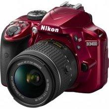 Fotoaparatas Nikon D3400